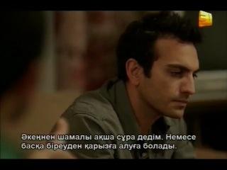 Грязные деньги и любовь 1 сезон. 1 серия